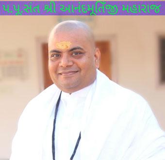 anandmurtimaharaj_4